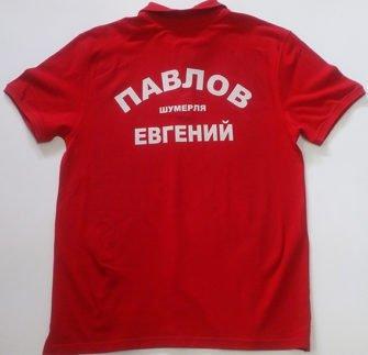 Персонализация на красной футболке-поло