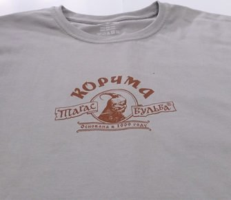 Пример футболки с логотипом. Печать методом шелкографии