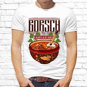 Футболка Borsch