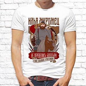 "Футболка ""Илья Муромец"""