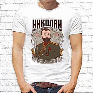 "Футболка ""Николай второй"""