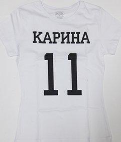 Белая футболка с именем и фамилией