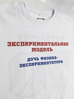 Фото надписи на футболке