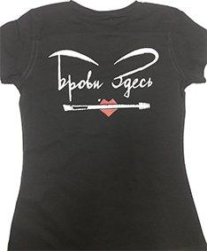 Цифровая печать на черной футболке